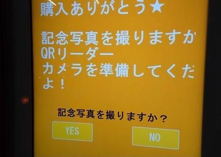 f:id:ikasumi:20201028085906j:plain