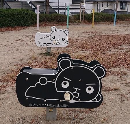 f:id:ikasumi:20201208143759j:plain