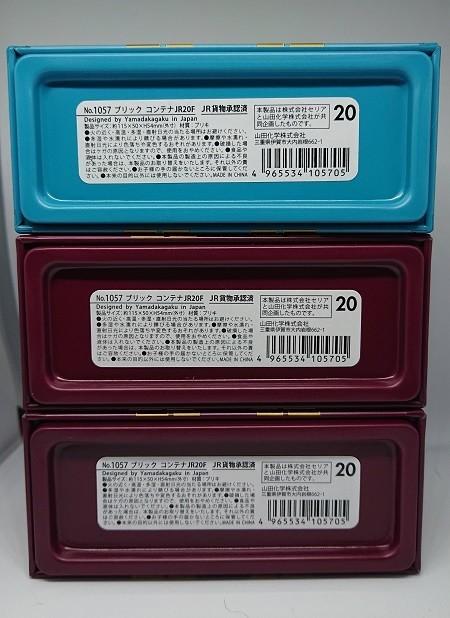 f:id:ikasumi:20201229035325j:plain