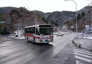 f:id:ikasumi:20210105004119j:plain