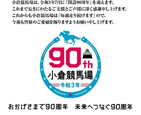 f:id:ikasumi:20210117215850j:plain