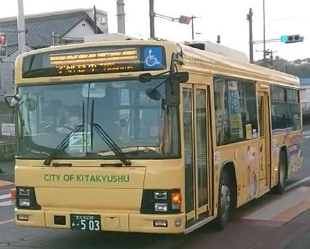 f:id:ikasumi:20210201121232j:plain