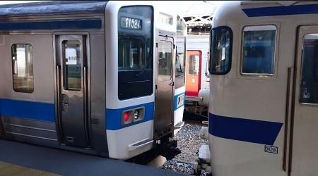 f:id:ikasumi:20210204213756j:plain