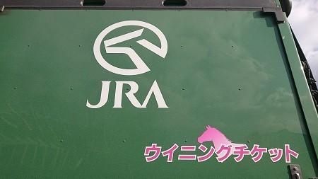 f:id:ikasumi:20210211145046j:plain