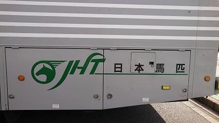 f:id:ikasumi:20210211145106j:plain