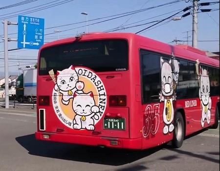 f:id:ikasumi:20210428133605j:plain