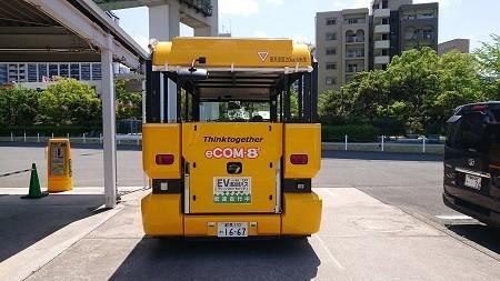 f:id:ikasumi:20210506123700j:plain