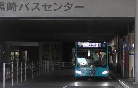 f:id:ikasumi:20210519214412j:plain