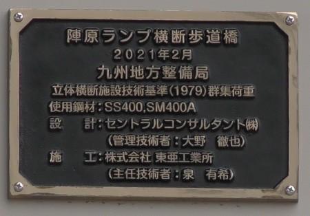 f:id:ikasumi:20210521204231j:plain