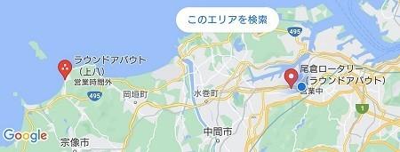 f:id:ikasumi:20210602221041j:plain