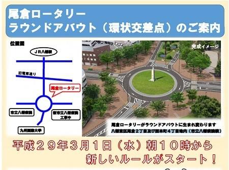 f:id:ikasumi:20210602222430j:plain