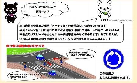 f:id:ikasumi:20210602222447j:plain