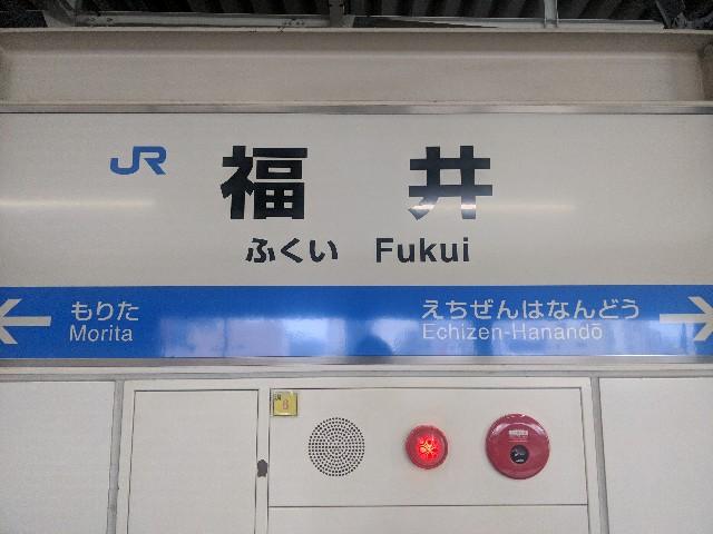 f:id:ikasumitan:20180828173911j:image