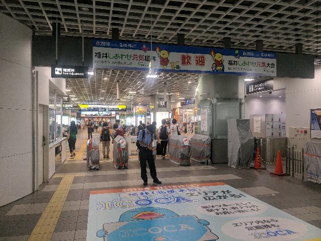 f:id:ikasumitan:20180828191743j:image