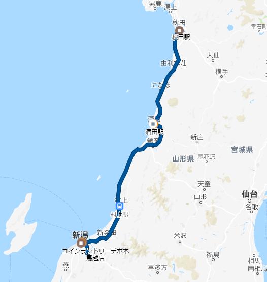 f:id:ikasumitan:20181006215123p:plain