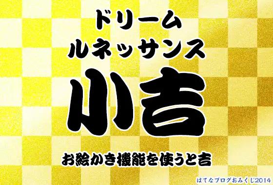 f:id:ikatake:20180107091636p:image