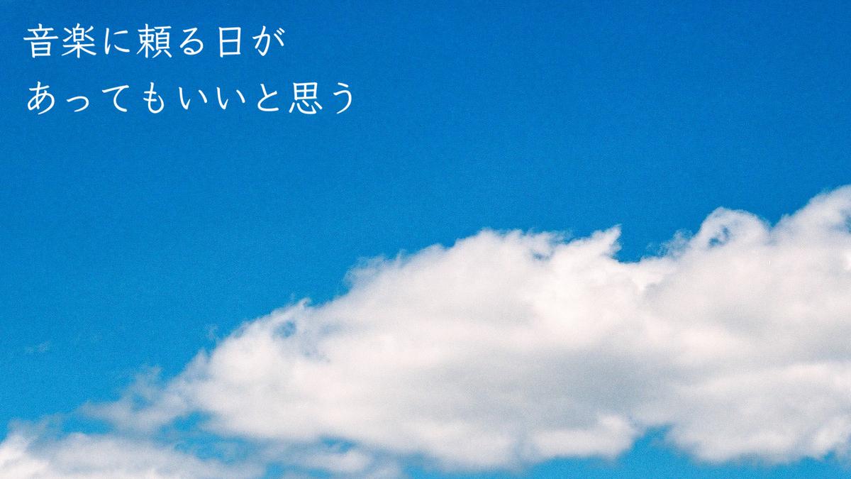 f:id:ikatamago:20210523020547j:plain