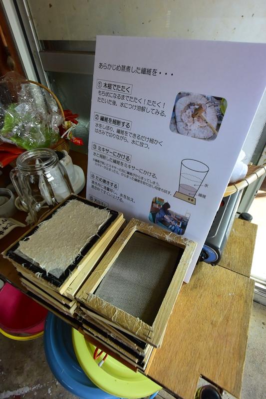 f:id:ikazuti-d:20150315145437j:image