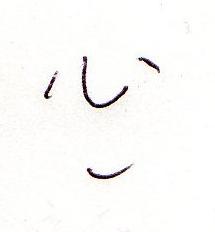 f:id:ikdhkr:20160703090657j:plain