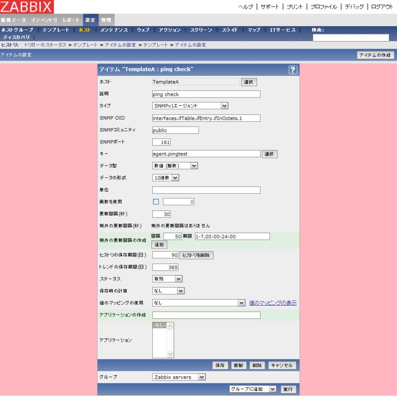 f:id:ike-dai:20120730190349p:image