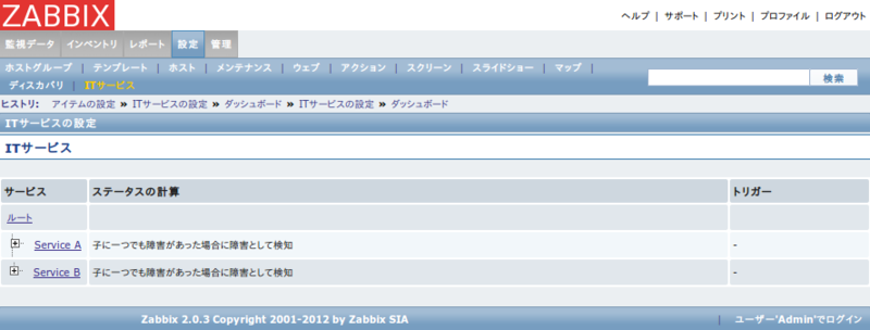 f:id:ike-dai:20130201200509p:image