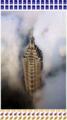 雲ョィ高ィ[超高層ジンマオタワー]420m88フロアー
