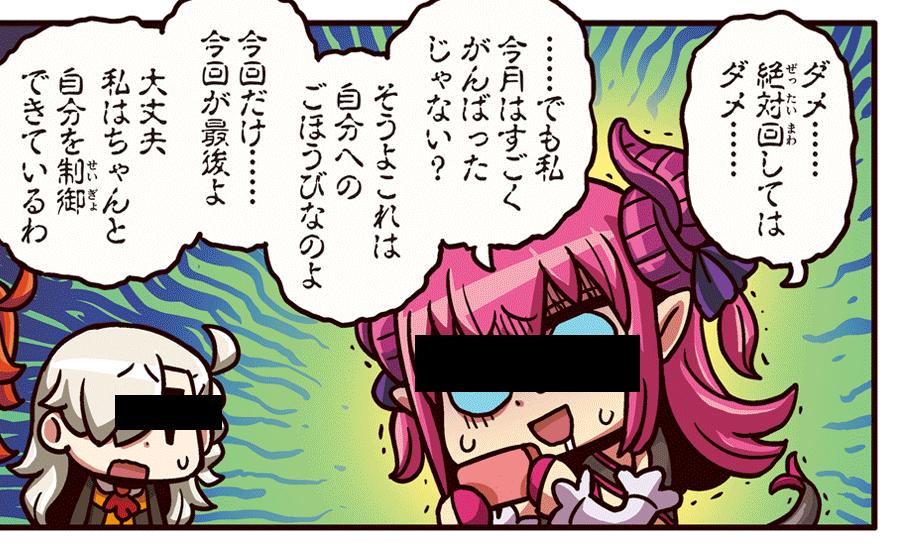 f:id:ike-uesugi:20210509220419p:plain