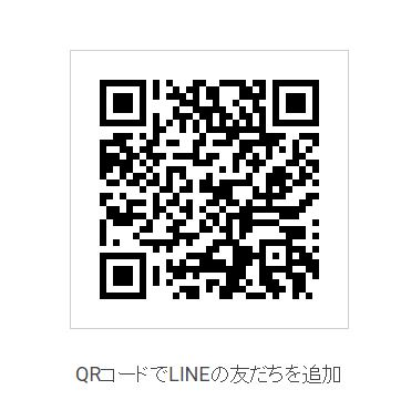 f:id:ike0077:20170128203118j:plain