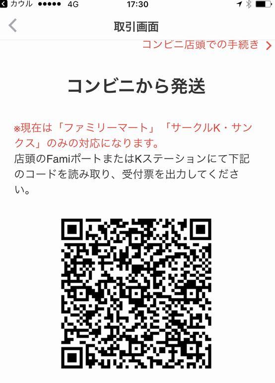 f:id:ike0077:20170908095356j:plain