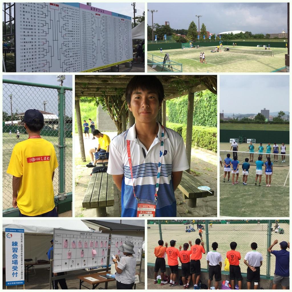 f:id:ikeba-tennis:20160802184937j:image