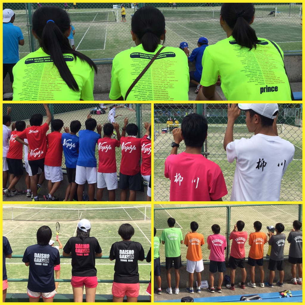 f:id:ikeba-tennis:20160803174050j:image