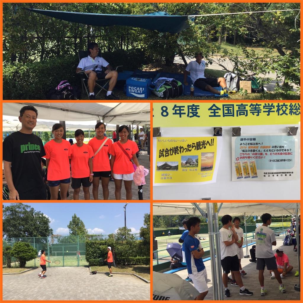 f:id:ikeba-tennis:20160805142457j:image