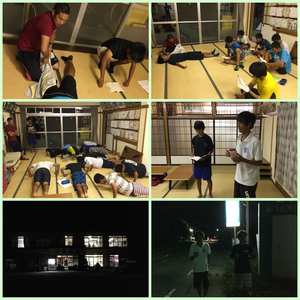 f:id:ikeba-tennis:20160809212640j:image