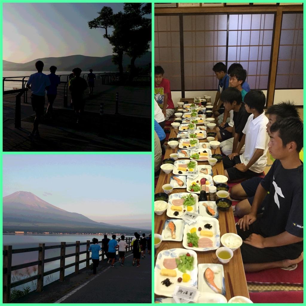 f:id:ikeba-tennis:20160810071638j:image