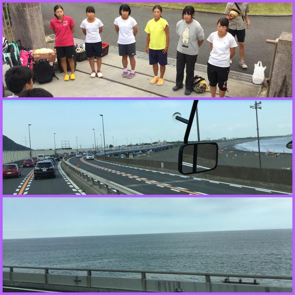 f:id:ikeba-tennis:20160812165006j:image