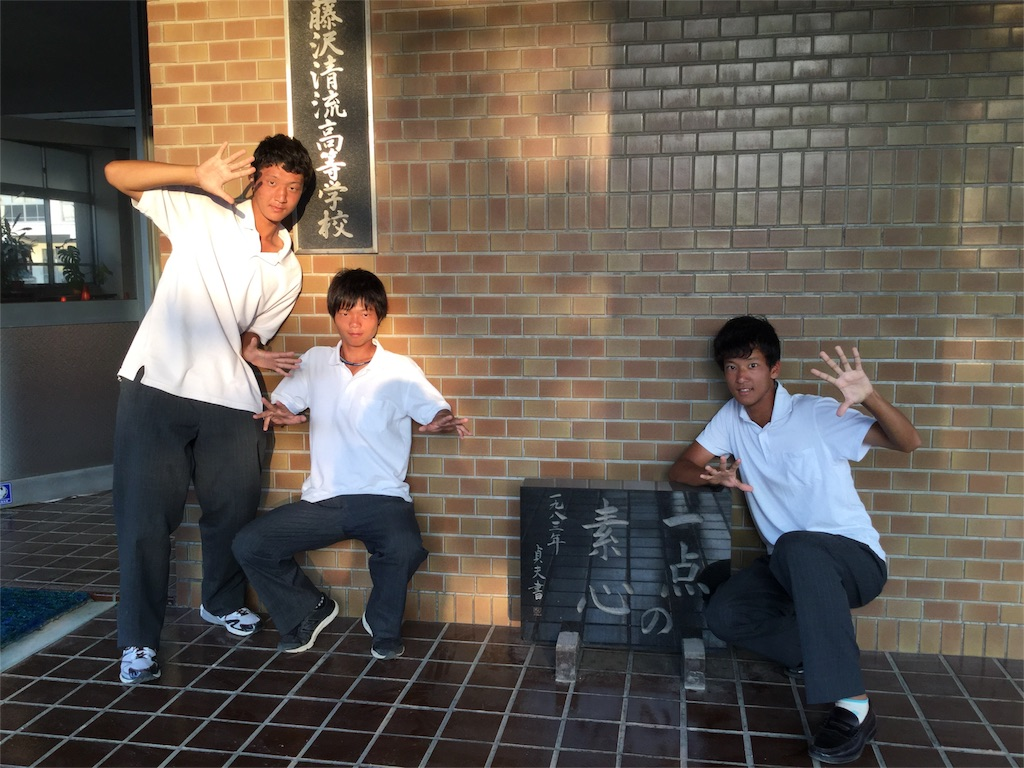 f:id:ikeba-tennis:20160812180829j:image