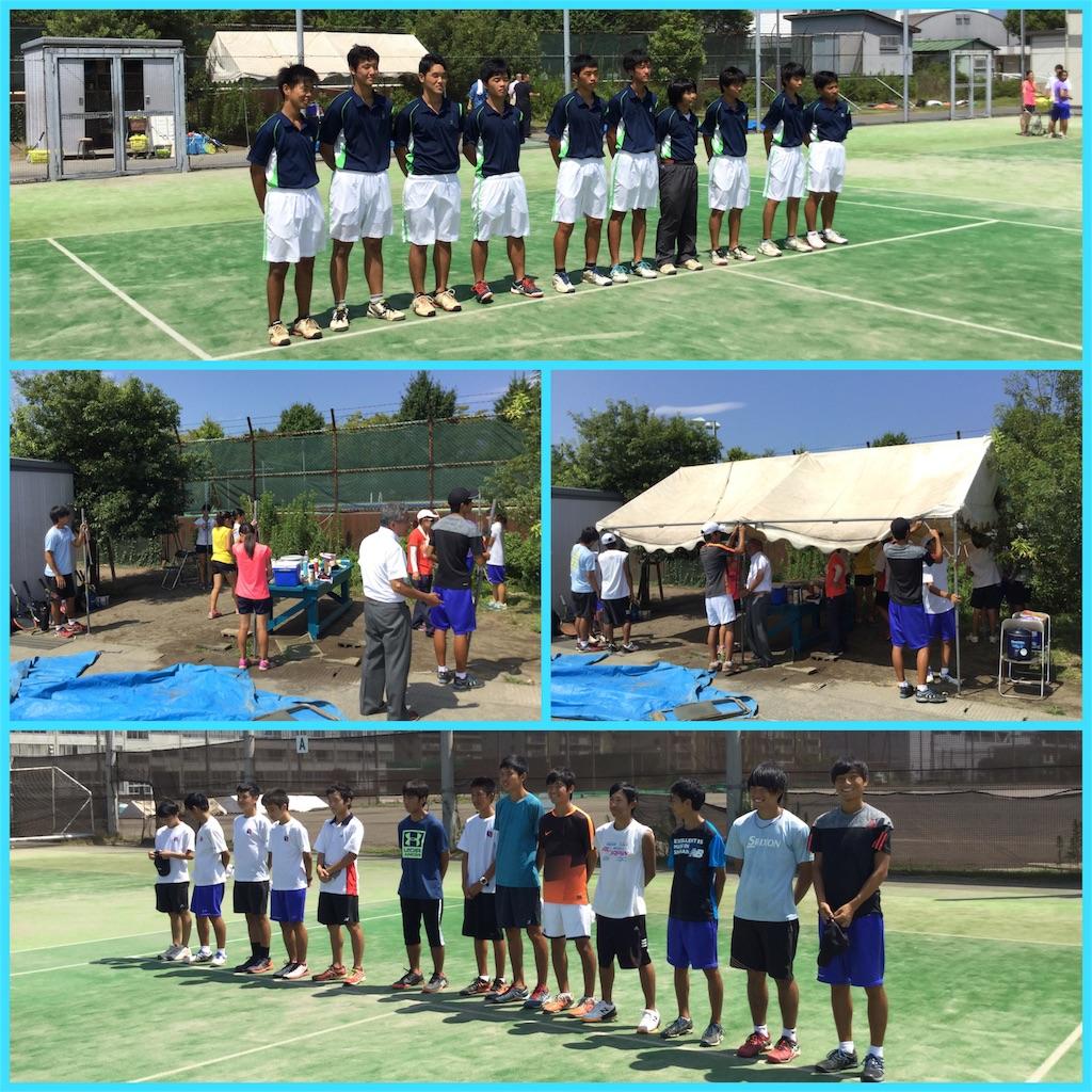 f:id:ikeba-tennis:20160817193113j:image