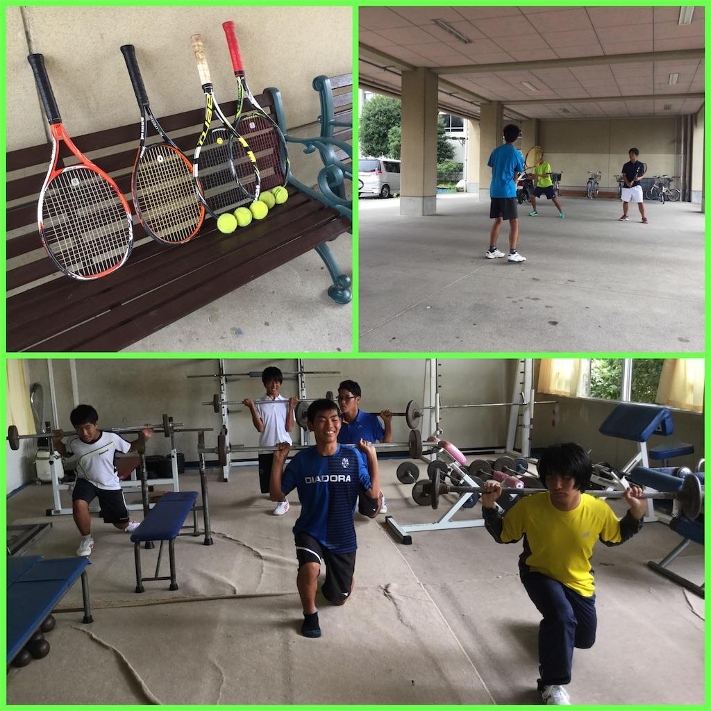 f:id:ikeba-tennis:20160820185838j:image