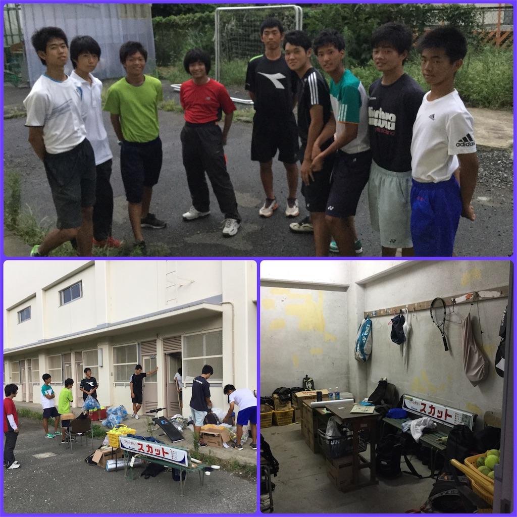 f:id:ikeba-tennis:20160908180847j:image