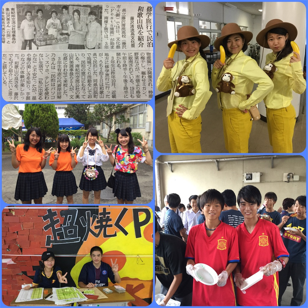 f:id:ikeba-tennis:20160919142255j:image