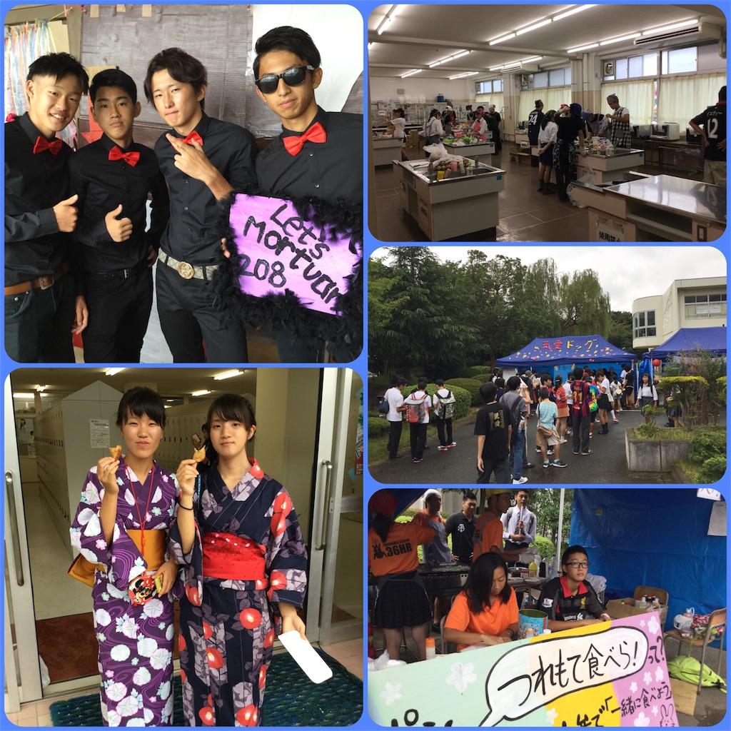 f:id:ikeba-tennis:20160919142356j:image