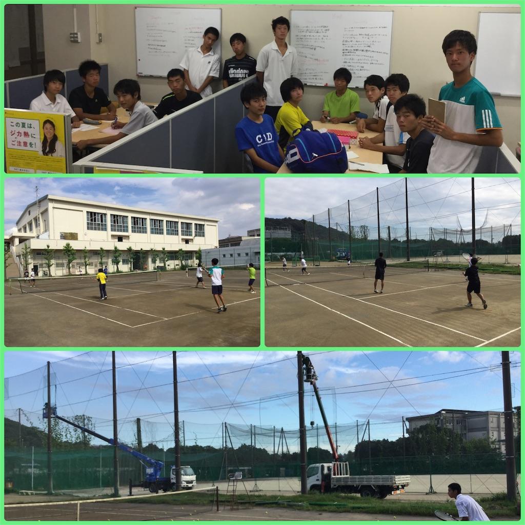 f:id:ikeba-tennis:20160926161353j:image