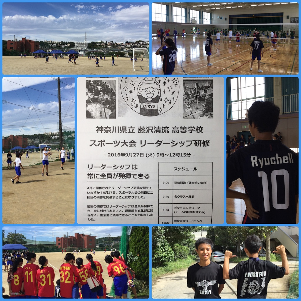 f:id:ikeba-tennis:20160928104149j:image