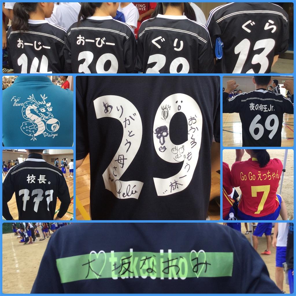 f:id:ikeba-tennis:20160929191314j:image