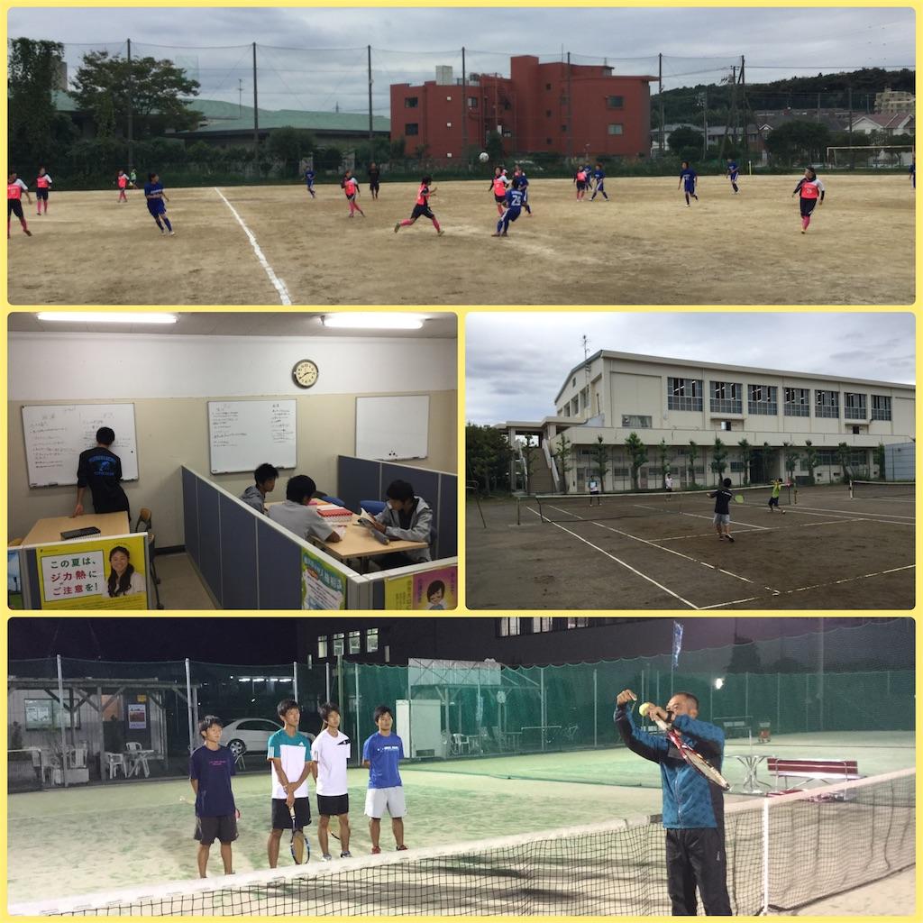 f:id:ikeba-tennis:20161010201324j:image