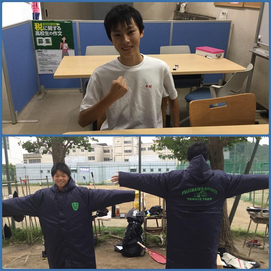 f:id:ikeba-tennis:20161013172324j:image