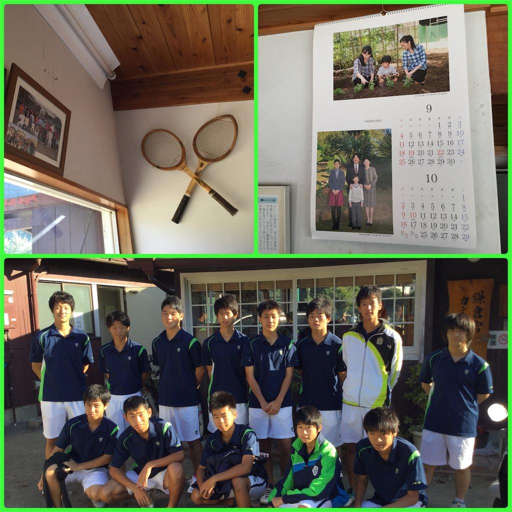 f:id:ikeba-tennis:20161015141602j:image