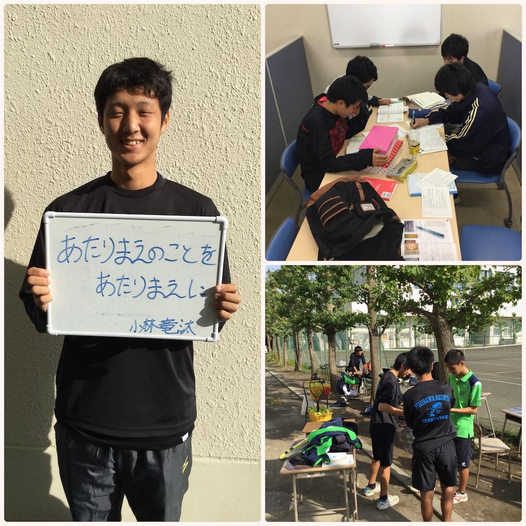 f:id:ikeba-tennis:20161120125945j:image