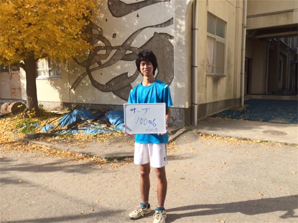 f:id:ikeba-tennis:20161204213945j:image