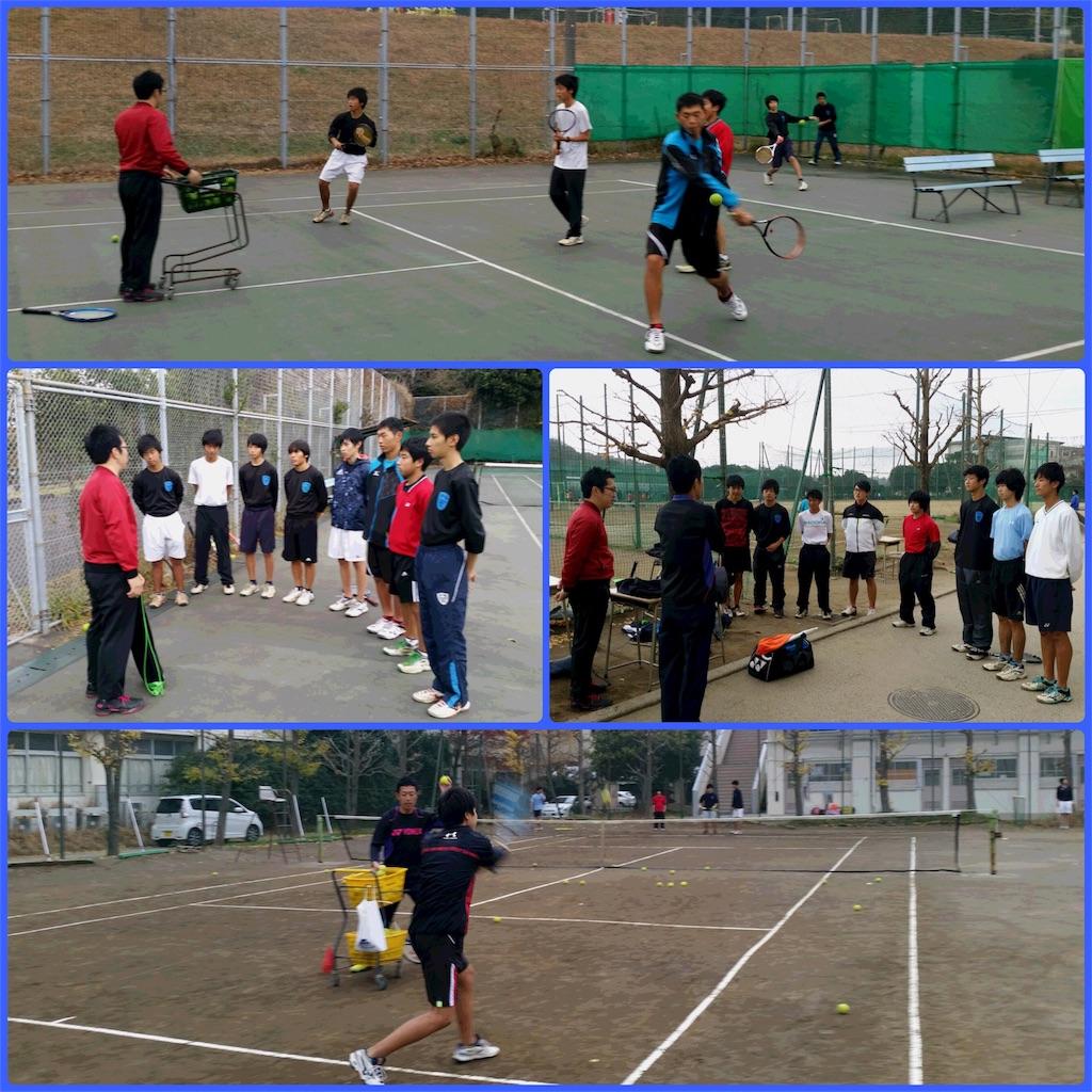 f:id:ikeba-tennis:20161222180346j:image